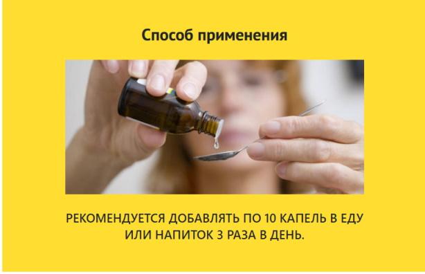 препарат алконоль капли
